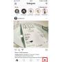 Come nasondere accesso Instagram 4
