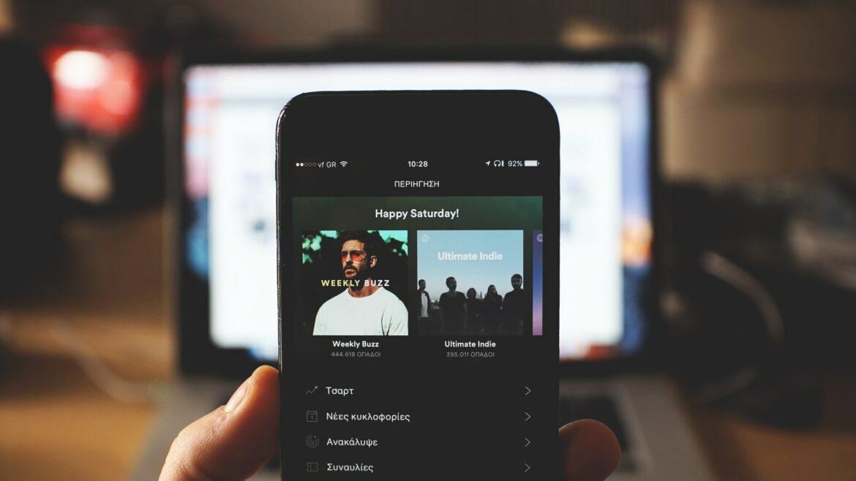 Banner principale guida dove scaricare Spotify Lite ed installare su Android
